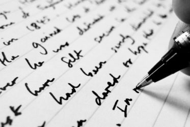 Έμπειρος κειμενογράφος: Job description